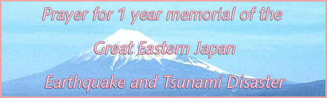 Prayer for 1 year memorial of the Great Eastern Japan Earthquake and Tsunami Disaster